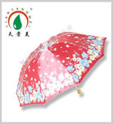 We Are Umbrella Manufacture Located Next To Hangzhou Airport.